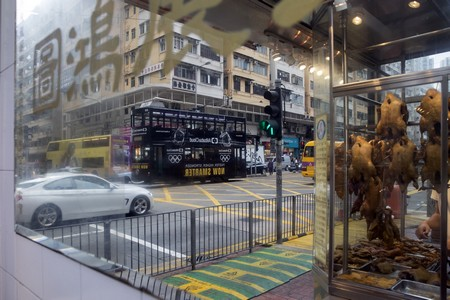 mirror image of a tram from a chinese brine goose shop | 2018