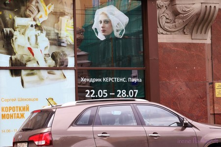 gazing through the window | moscow | 2013